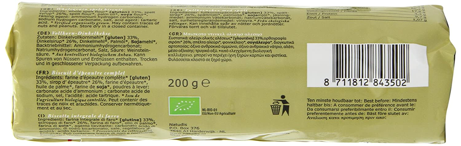 Amazon.com: Molenaartje Organic Wholegrain Spelt Biscuits 200 g (Pack of 6)