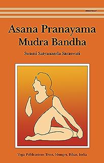 Hatha Yoga Pradipika - Kindle edition by Swami ...