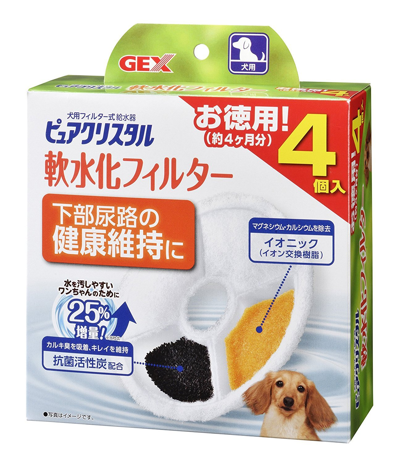Jexpure Crystal Softening Filter 4P For Dogs
