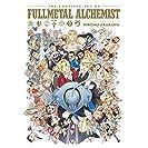 The Complete Art of Fullmetal Alchemist