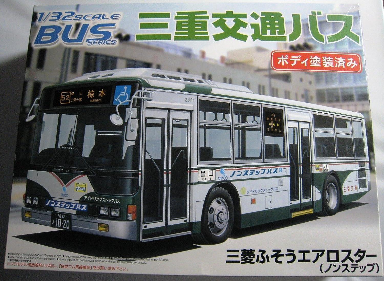 青島文化教材社 1/32 バス No.8 三重交通 B0006SJW5A