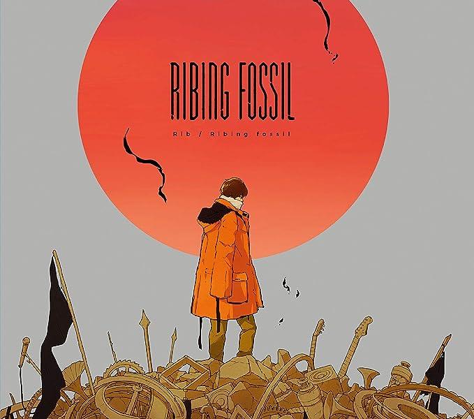 Ribing fossil(DVD付初回限定盤) CD+DVD, 限定版