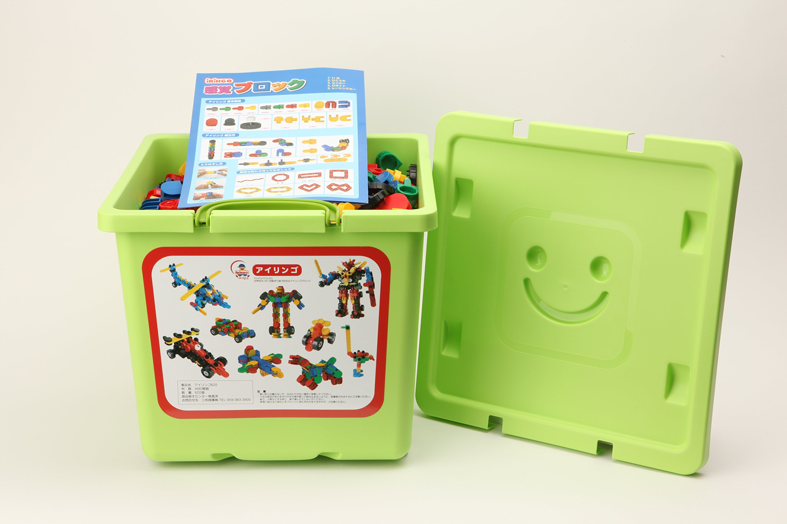 iRiNGO Airingo 620 educational toys block