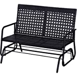 "Outsunny 47"" x 30"" x 35"" Outdoor Wicker Glider Swing Chair Patio Garden Bench Rocking Gliding Seat Yard Porch Furniture"
