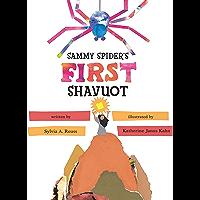 Sammy Spider's First Shavuot (Sammy Spider Set)