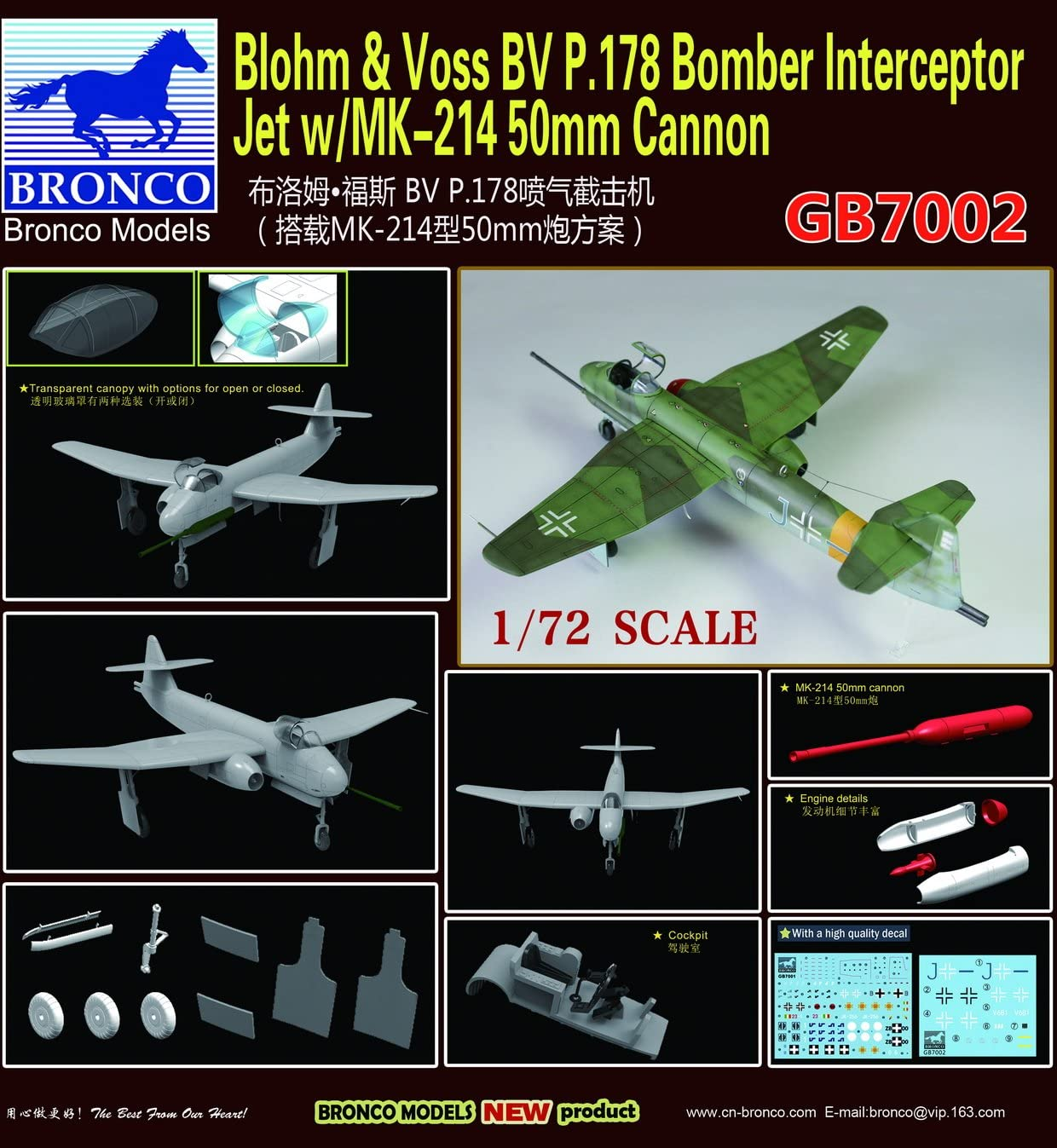 Voss BV P.178 Bomber Interceptor Jet w//MK-214 50mm Bronco Models GB7002 Blohm u
