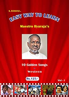 Buy Ilayaraja Hit Songs Book Online at Low Prices in India