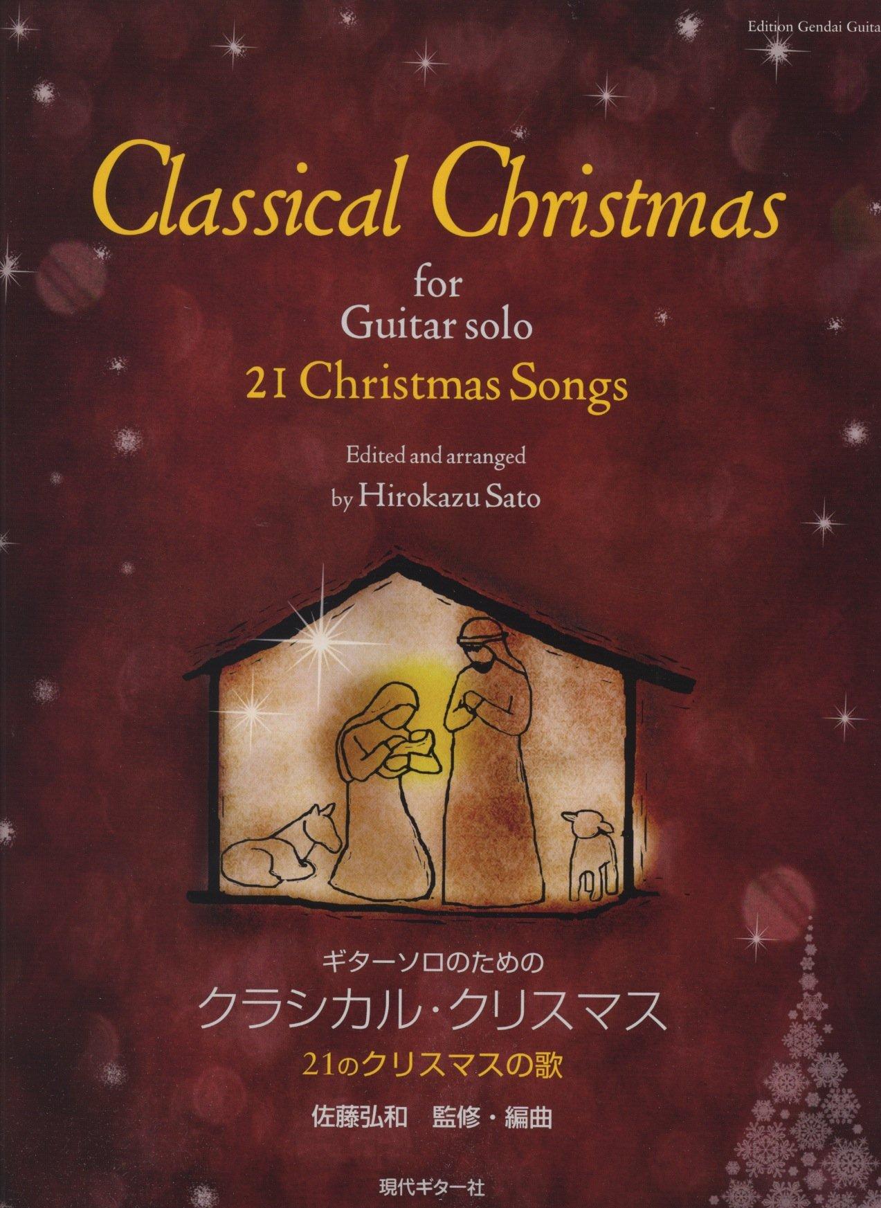 Download Gita soro no tame no kurashikaru kurisumasu : Nijuichi no kurisumasu no uta. ebook