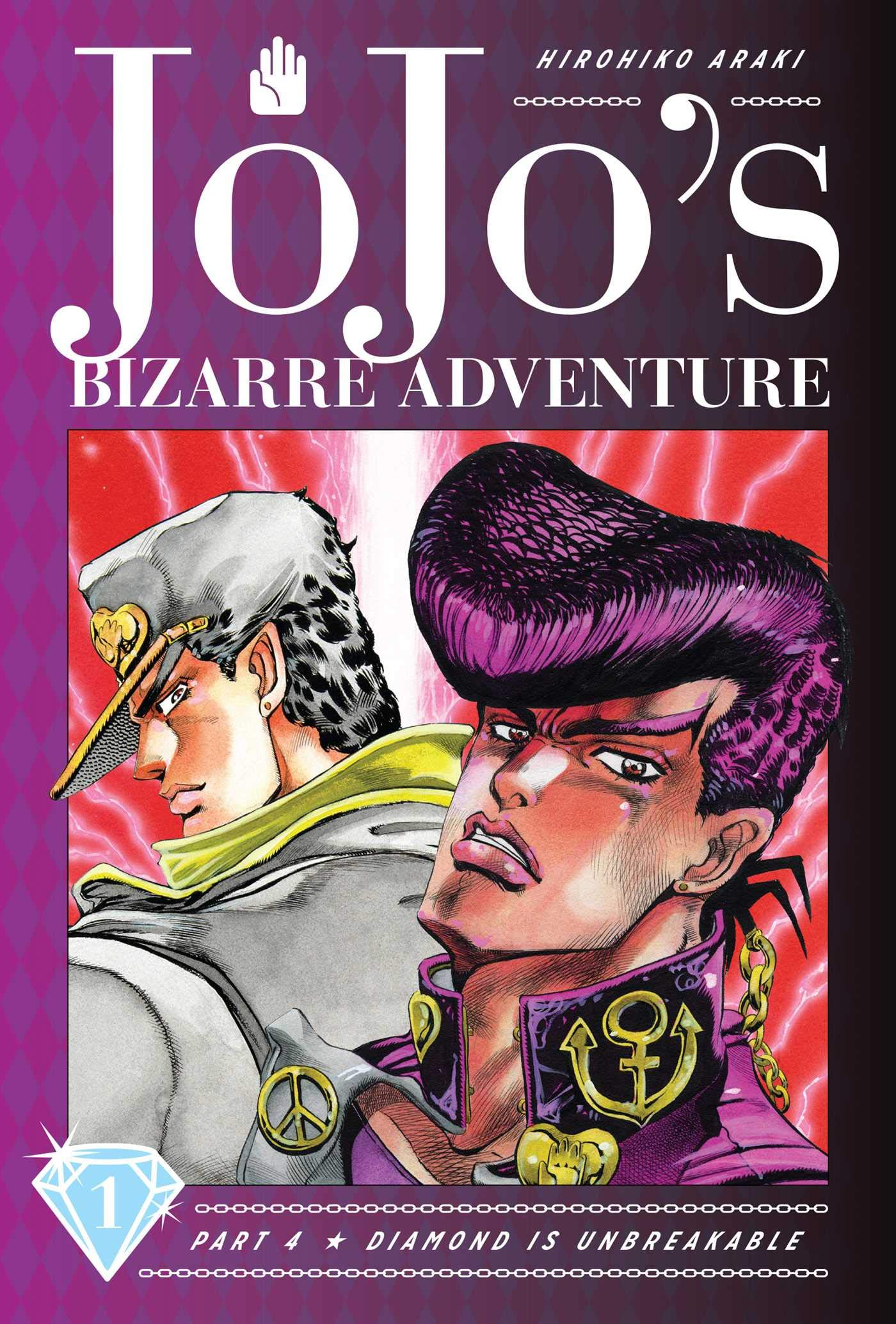 JoJo's Bizarre Adventure: Part 4--Diamond Is Unbreakable, Vol. 1: Hirohiko  Araki: 9781974706525: Amazon.com: Books