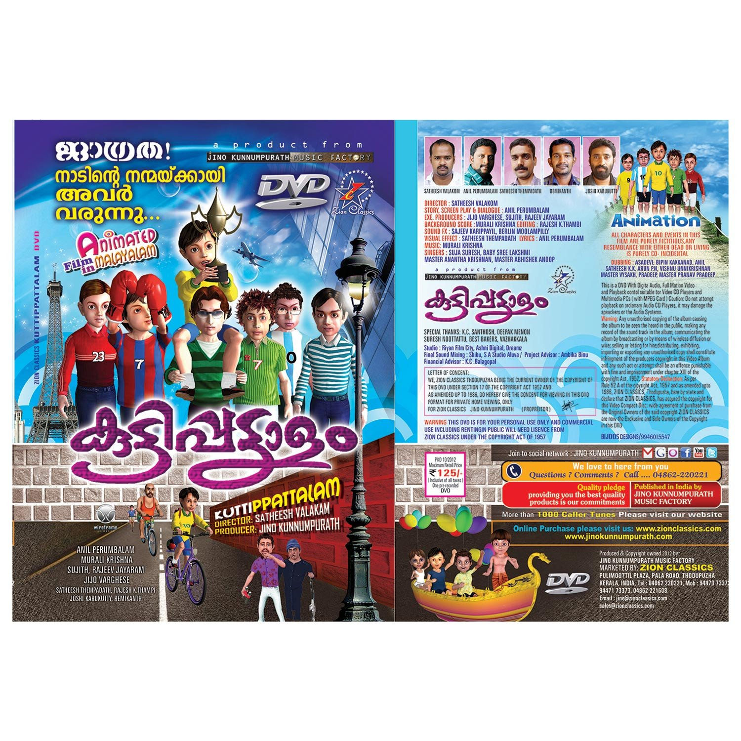Buy Kuttippattalam, DVD Online at Low Prices in India | Amazon Music