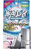 自動製氷機洗浄剤 氷キレイ (3個セット)