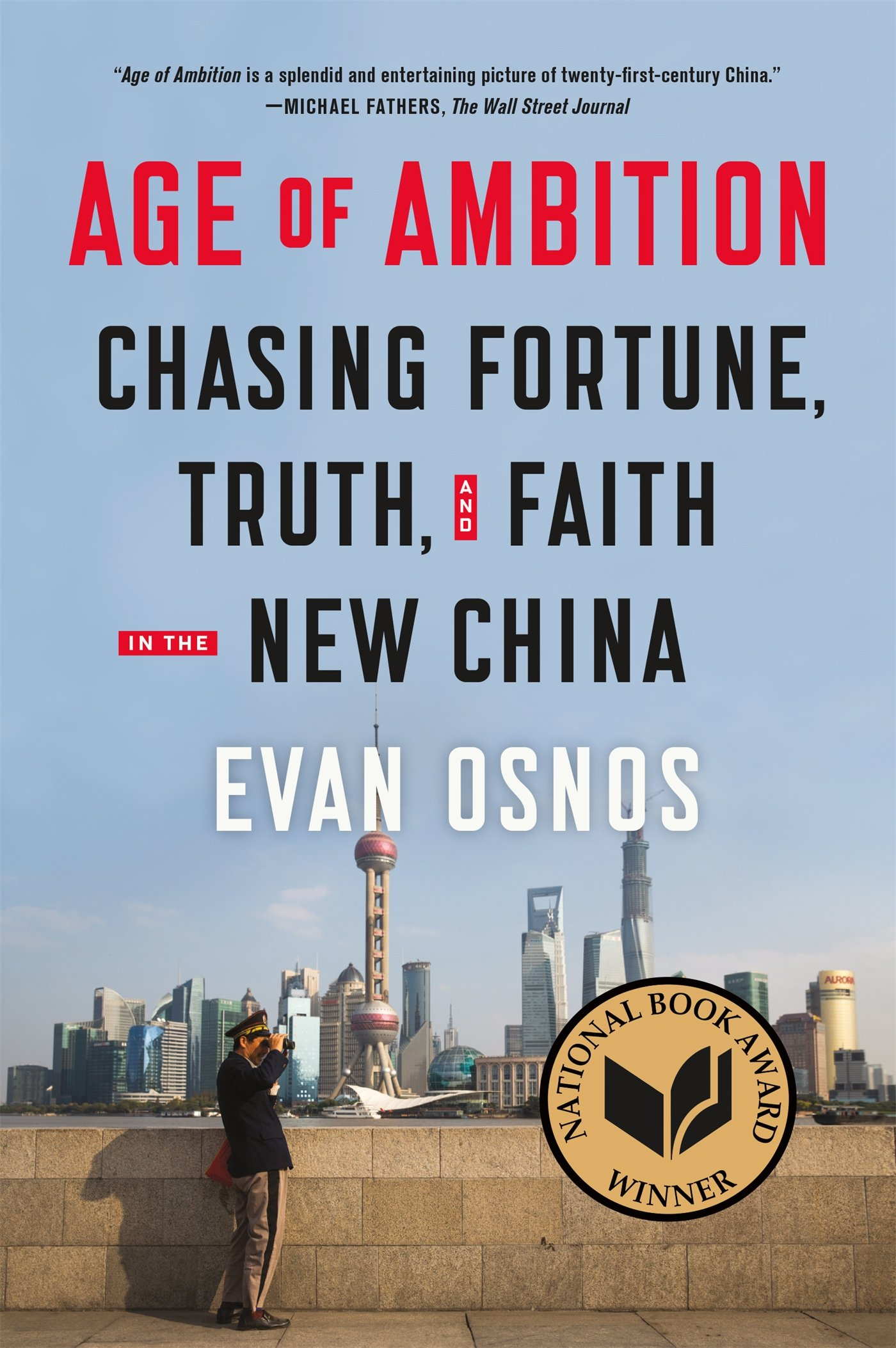Age Ambition Chasing Fortune Truth product image