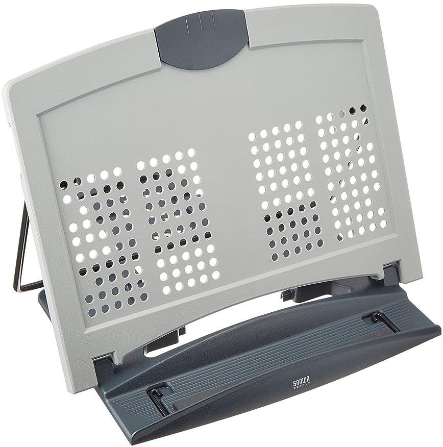放棄ディレクトリ紛争PERLESMITH テレビスタンド モニター台 移動式 3段目高さ調節可能 耐荷重40kまで 37~55インチ対応 壁寄せテレビ台 日本語取扱説明書付き