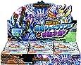 デュエル・マスターズTCG DMRP-12 超天篇 拡張パック第4弾 超超超天! 覚醒ジョギラゴン vs. 零龍卍誕 BOX