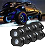 V-Spec 8 pc White Heavy Duty Rock Lights Undercarriage, Bed Light,Exterior Interior,Boat,RZR,pods
