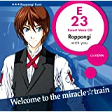 Miracle Train Escort Voice 六本木 史(CV:KENN)