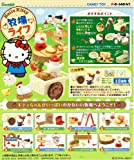 ハローキティ牧場ライフ 8個入 BOX (食玩・ガム)