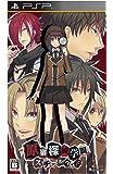 原宿探偵学園 スチールウッド(通常版) - PSP
