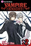 Vampire Knight, Vol. 2 (Volume 2)
