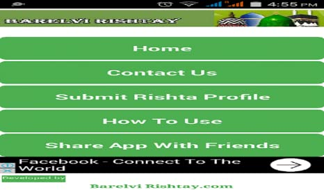 Amazon com: Free Muslim Matrimonial Service: Appstore for