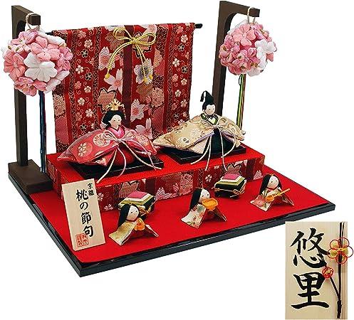 飾り 雛 日本玩具博物館