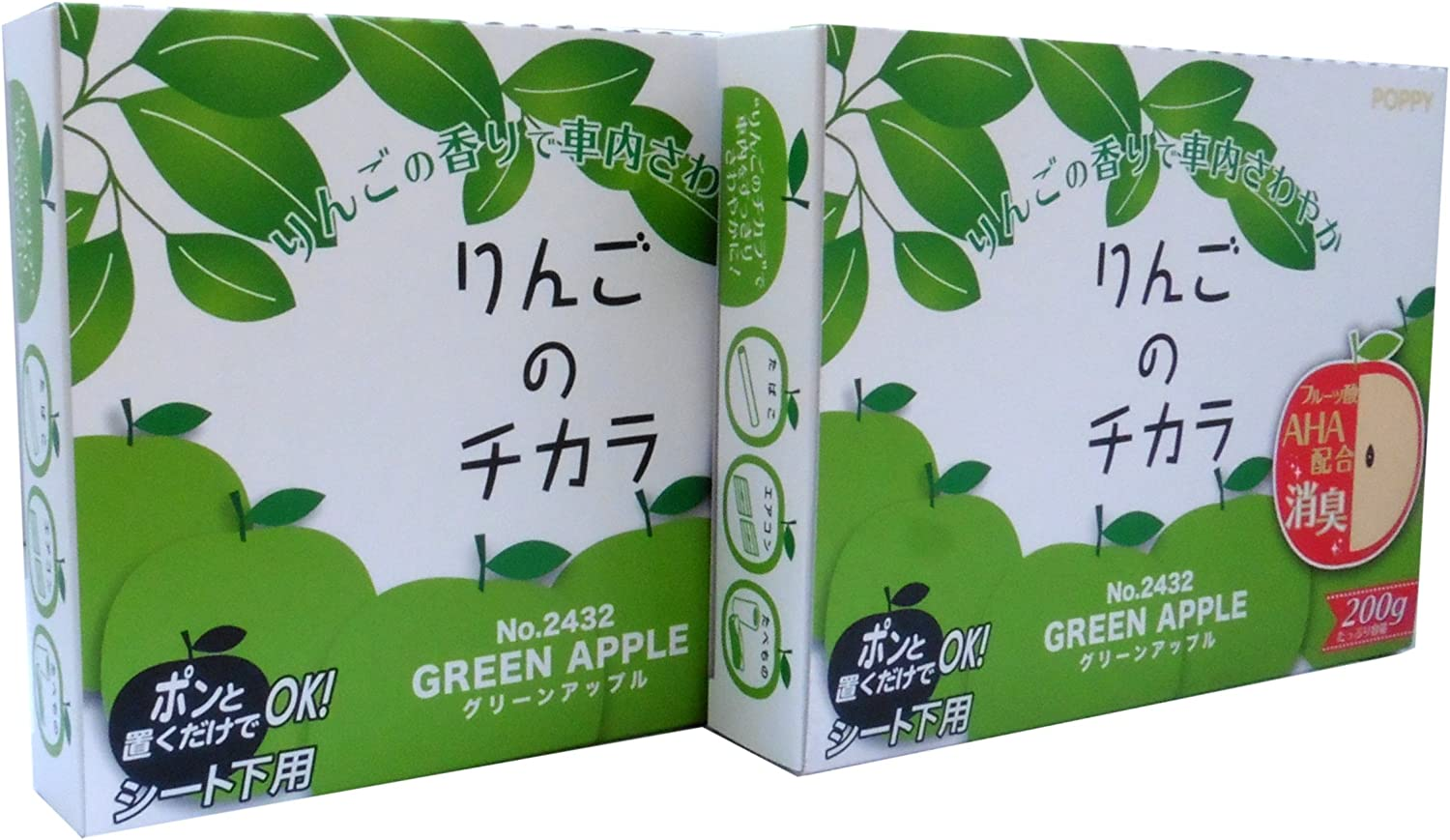 Diax - YirehStore Super Apple Under Seat Air Freshener - 2 Packs Green Apple Scent - Premium and Long-Lasting Fragrance for Cars and Home/Office Rooms
