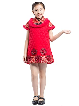 95b612f136fb Hstyle Kids Girl's Classical Elegant Chinese Traditional Cheongsam Dress  Short Sleeve Gowns
