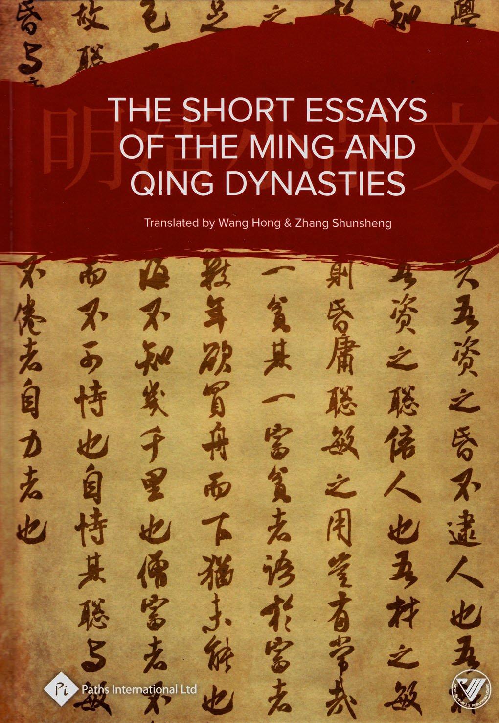 qing dynasty wars