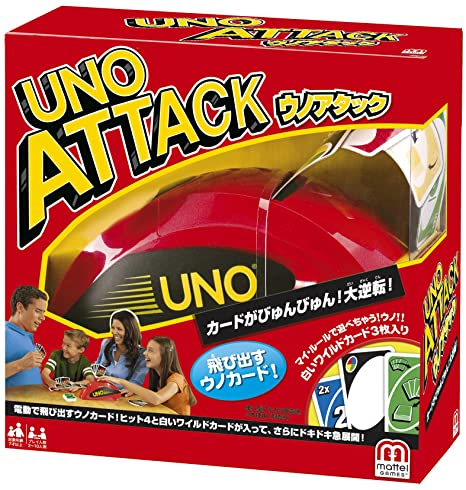 Amazon Mattel Uno Uno Attack Mattel Toys Games