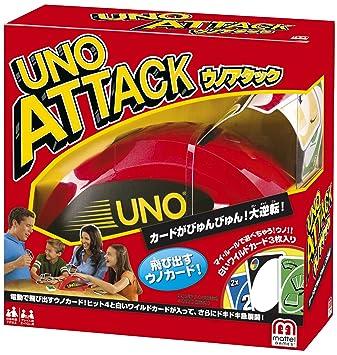 Juegos Mattel W2013 Uno Attack Amazon Es Juguetes Y Juegos