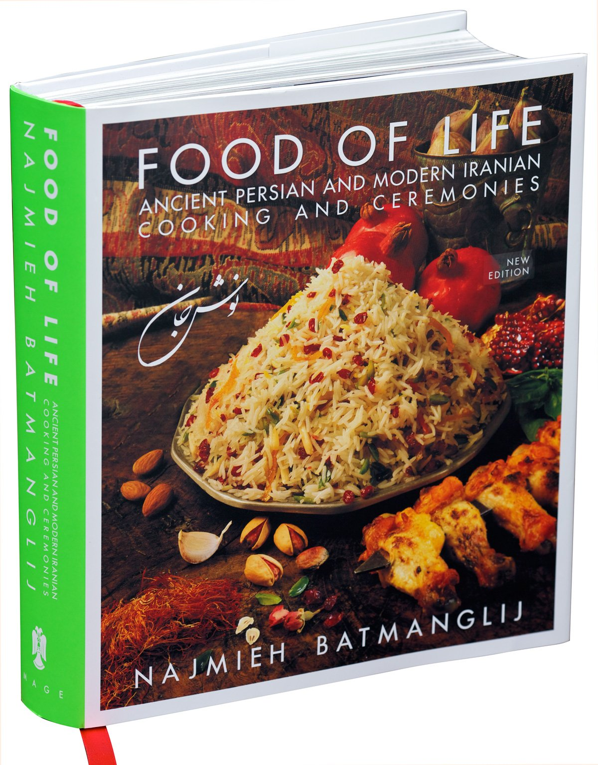 Food of life ancient persian and modern iranian cooking and food of life ancient persian and modern iranian cooking and ceremonies najmieh batmanglij 9781933823478 amazon books forumfinder Gallery