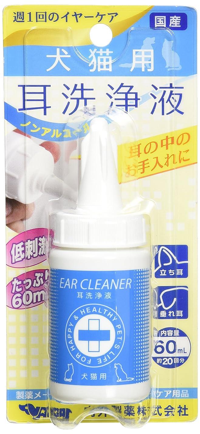 持参害契約するビルバック (Virbac) 犬猫用 エピオティック耳洗浄剤 125ml