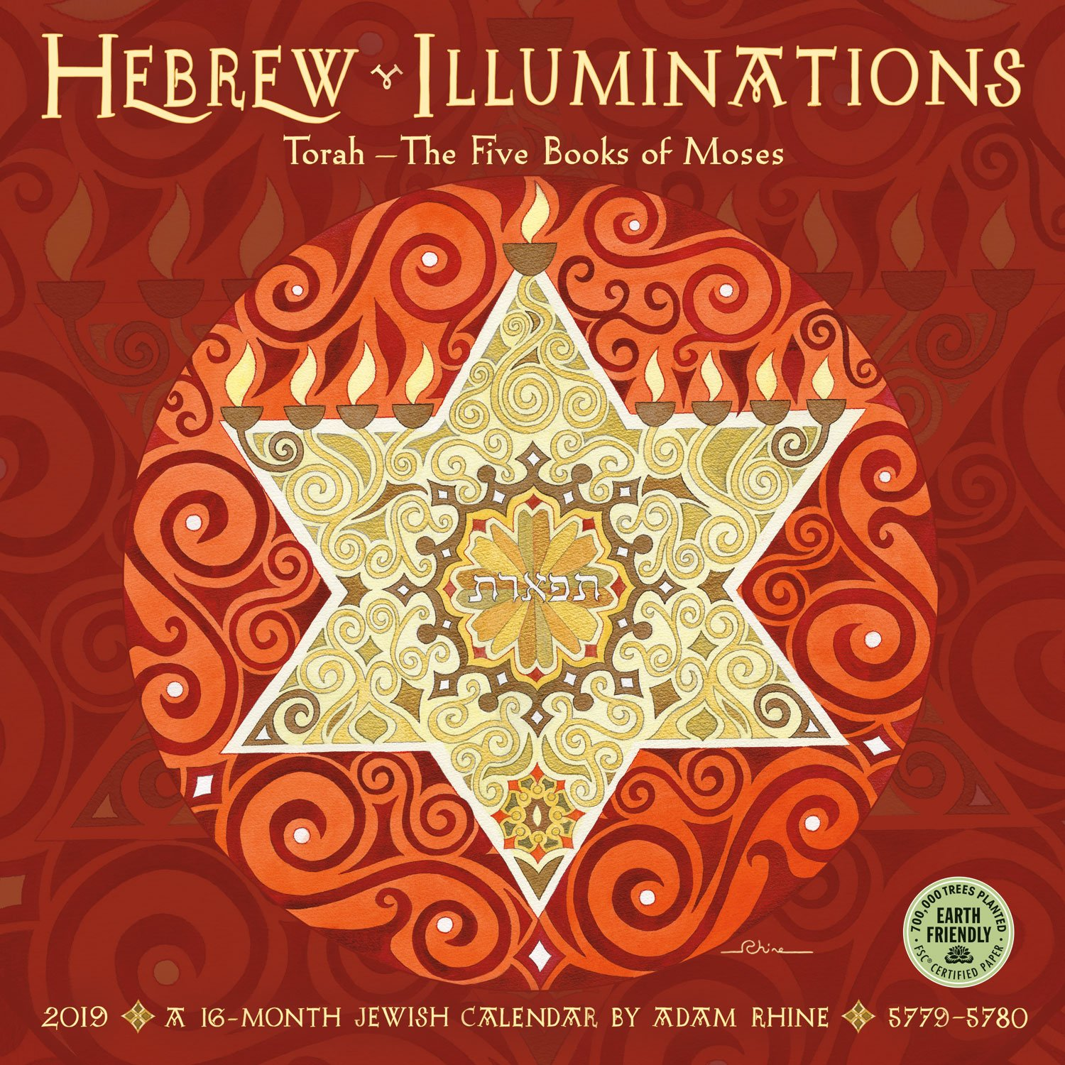 hebrew illuminations 2019 wall calendar a 16 month jewish calendar by adam rhine