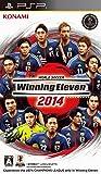 ワールドサッカー ウイニングイレブン 2014 - PSP