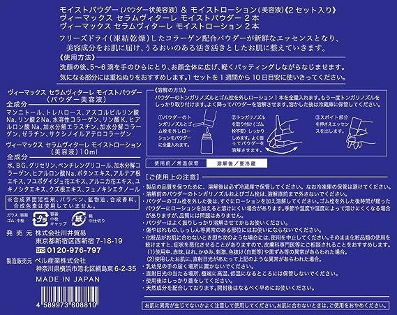 Vitrex 10 2041 Bodenfliese Spacer 4,00 mm Packung mit 250 VIT102041