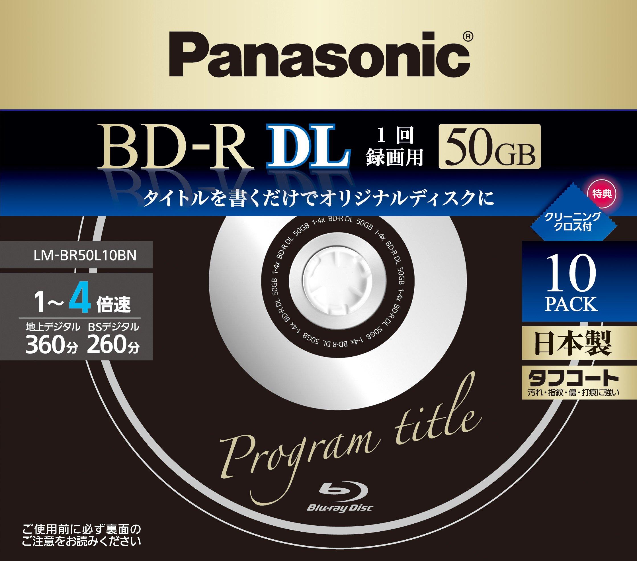 PANASONIC - BR-A/BN - PANASONIC BR-A/BN Battery