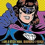 I AM A ROCKMAN (初回限定盤)