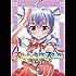 スカート×アフタースクール!【合本版】 4巻 (NINO)