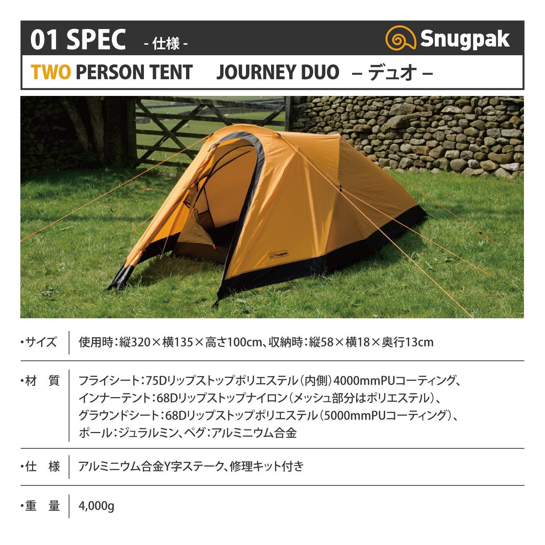 98a81baf3 SnugPak Journey Duo Backpacking Tent, Sunburst Orange