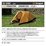 Snugpak Journey Duo Backpacking Tent, Sunburst