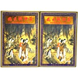 Fei Yan FeiYan New Swan Diet Slimming Tea five ladies version (2 Boxes)