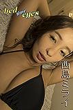 西島ミライ bed time eyes【image.tvデジタル写真集】 (デジタルブックファクトリー)
