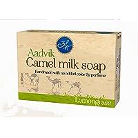 Combo de leche de Camella jabones (todos 4variantes)