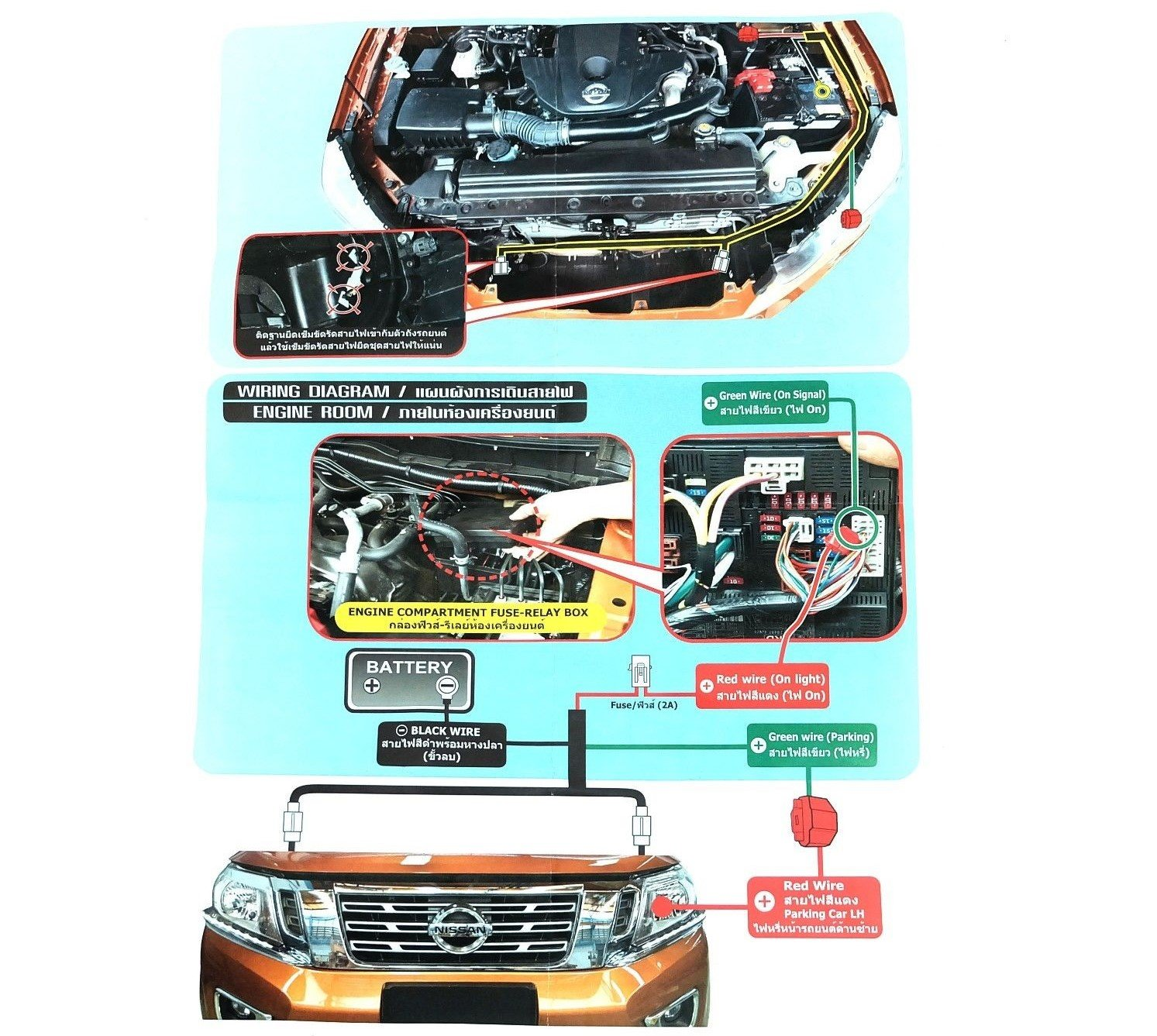 Led Daylight Chrome Headlight Lower Eyebrows Wiring Diagram Hilux Stereo Further Radio Nissan Navara Eyelid Cover Trim For Frontier Np300 Pickup 2014 2015 2016 Automotive
