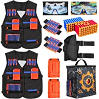 PINKULL 2 Pack Tactical Vest Kit for Nerf Guns N-Strike Elite Series - Perfect Nerf Gun Accessories for Kids and Adult…