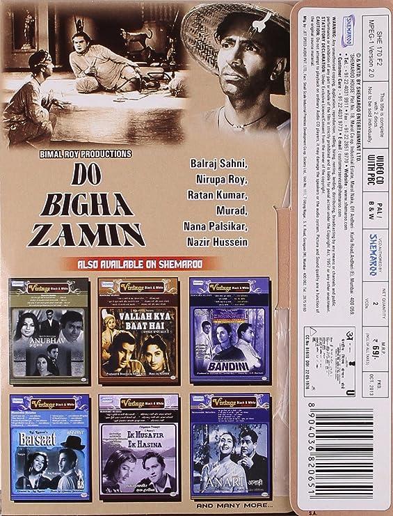 Amazon in: Buy Do Bigha Zamin DVD, Blu-ray Online at Best