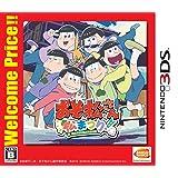 おそ松さん 松まつり! Welcome Price!! - 3DS