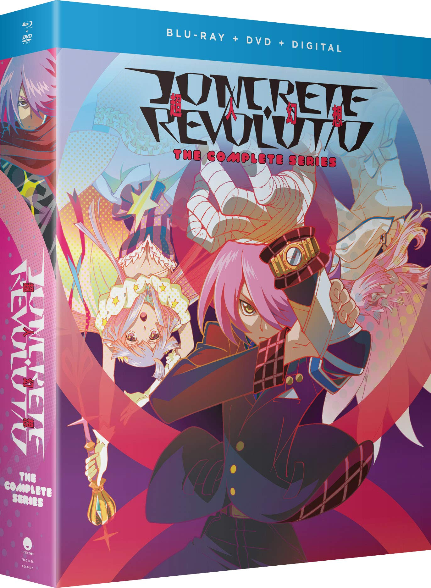 Blu-ray : Concrete Revolutio: The Complete Series (With DVD, Boxed Set, Standard Edition, Uncut, Subtitled)