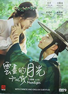 Amazon com: Jang Ok Jung, Living By Love (Korean Drama with