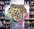 ハロプロ・オールスターズ シングル発売記念イベント 〜チーム対抗歌合戦〜(Blu-ray)(特典なし)